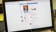 Личная страница мэра Томска Ива Кляйна ВКонтакте, событийное фото
