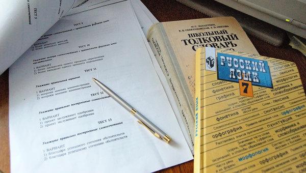 Тестовые задания по русскому языку. Архив