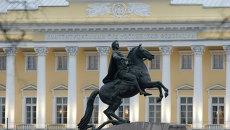 Конституционный суд Российской Федерации в Санкт-Петербурге. Архивное фото