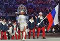 Флаг Российской Федерации на стадион внес бобслеист Александр Зубков,  сопровождала нашу делегацию известная топ-модель российского происхождения Ирина Шейк. Российская сборная появилась под ремикс песни группы Тату Нас не догонят.