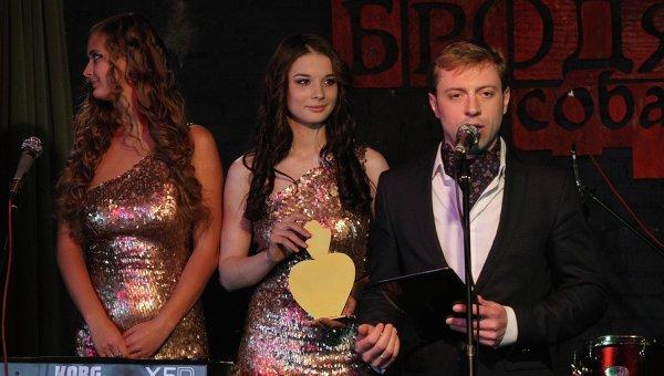 Церемония вручения общественной антипремии Золотая репа в Новосибирске