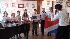 Приморские хористы готовятся к закрытию Олимпиады в Сочи