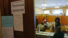 Вывешены списки абитуриентов, рекомендованных к зачислению, архивное фото
