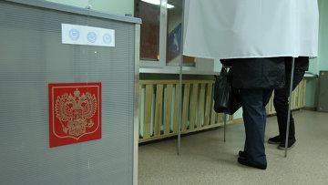 Выборы депутатов Государственной Думы РФ. Архив