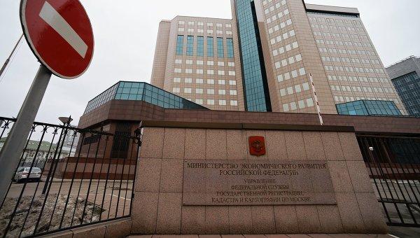 Здание управления Росреестра по Москве, архивное фото