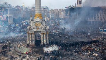 Ситуация на площади Независимости в Киеве. 2014 год. Архивное фото