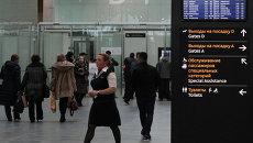 В терминале аэропорта Пулково в Петербурге. Архивное фото