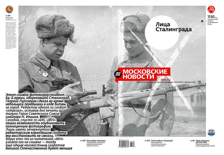 Новости украины и за рубежом