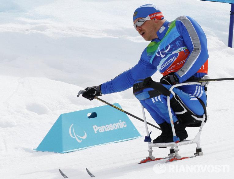 Паралимпийцы герои нашего времени РИА Новости  x Зимние Паралимпийские игры Лыжные гонки Мужчины 1х4 2х5 км