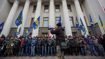Митинг у здания Верховной Рады Украины, архивное фото