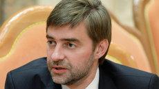 Заместитель председателя Государственной Думы РФ Сергей Железняк. Архивное фото.