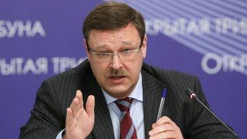 Константин Косачев во время открытой трибуны на тему: Ситуация на Украине по пути мирного урегулирования