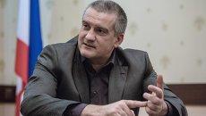 Глава Автономной Республики Крым Сергей Аксенов. Архивное фото