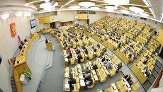 Пленарное заседание Государственной Думы РФ, архивное фото