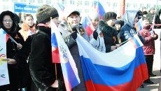 Митинги в регионах в поддержку Крыма