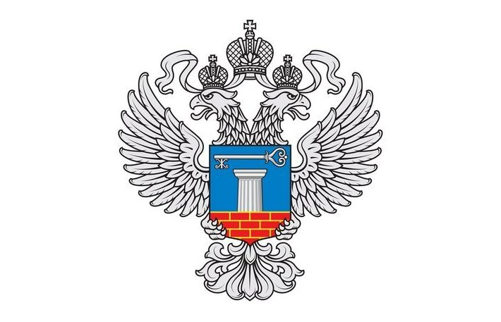 Минстрой РФ 2
