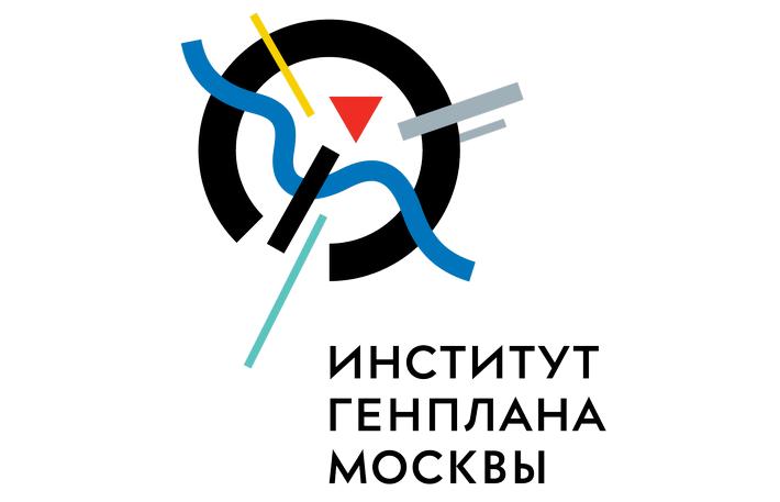 НИиПИ Генплана Москвы