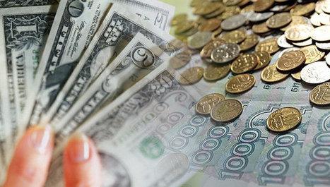 деньги, рубли, доллары, цены, стоимость, сделка