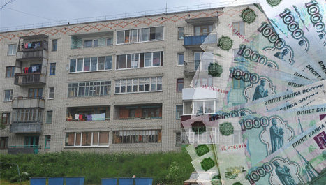 пятиэтажки, жилье, ветхое жилье, капремонт, жкх, деньги, рубли, аварийное