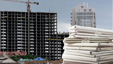 Строительство, бумаги
