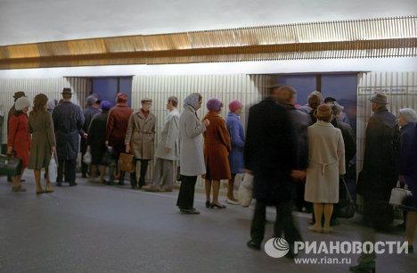 Станции Петербургского метрополитена