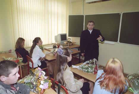 Московская школа № 1317