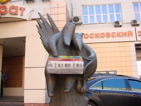 Памятник сырку Дружба