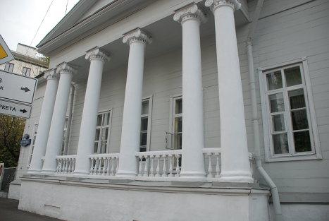 Музей Тургенева, Остоженка, Москва