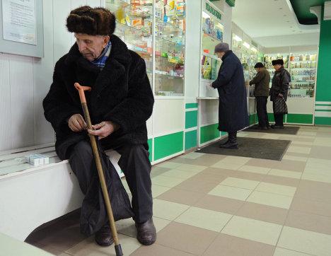 Работа муниципальной аптеки в Великом Новгороде