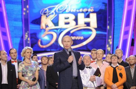 Премьер-министр РФ Владимир Путин на юбилейной игре КВН в Москве