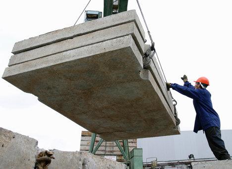 Работа Комбината строительных материалов