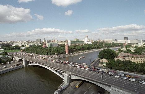 Вид на Кремль и центр Москвы