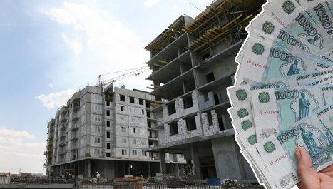 новостройка, стройка, рубли, деньги, многоэтажка, строительство, жилье
