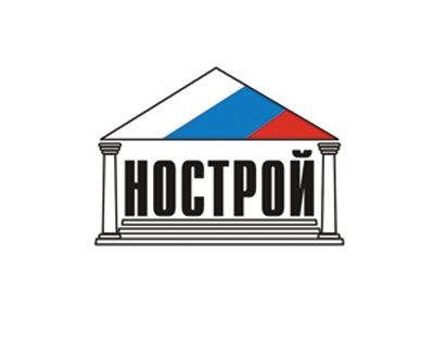 Нострой, логотип