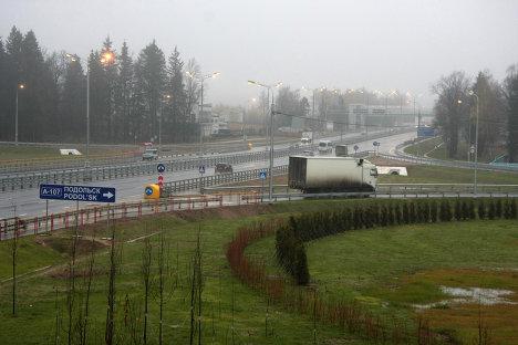 Открыт реконструированный участок трассы М-3 Украина