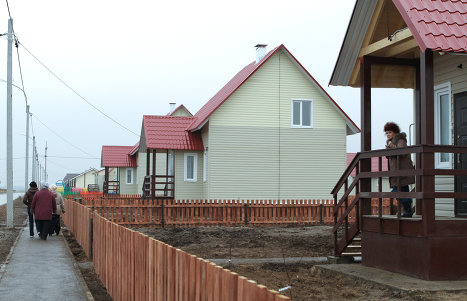 Малоэтажное жилье