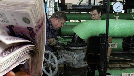 жкх, ремонт, трубы, теплотрасса, рубли, деньги, тарифы, рабочие, вентиль