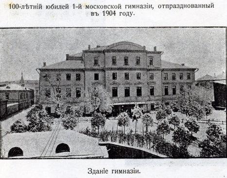 Главный дом усадьбы Румянцева-Задунайского