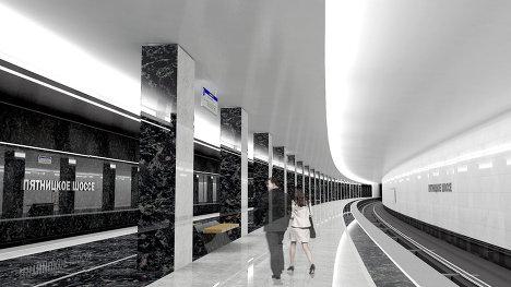 Станция Пятницкое шоссе