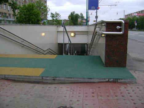 Реконструированный подземный переход,