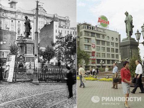 Страстная площадь / Пушкинская площадь