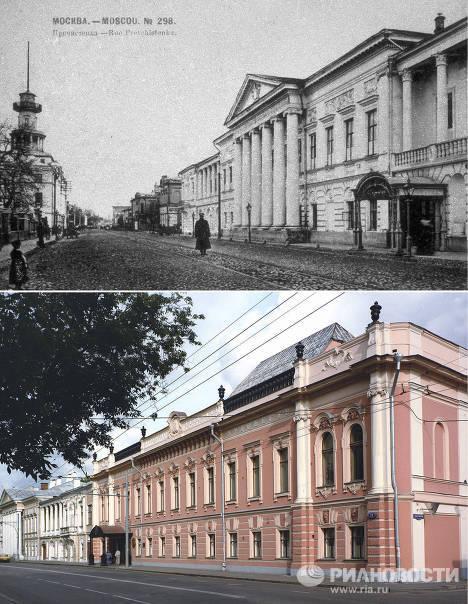 Дом князей Долгоруковых / Российская академия художеств