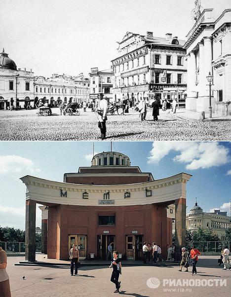 Арбатская площадь / Станция метро Арбатская