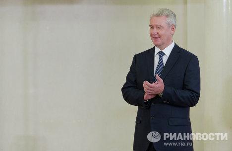 С.Собянин вручил премии в области литературы и искусства