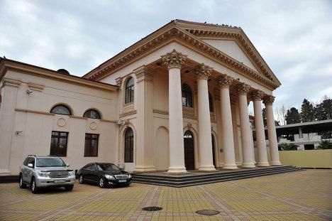 Здание корпорации Олимпстрой
