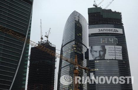 В Москве на башне Федерация вывешен портрет Стива Джобса
