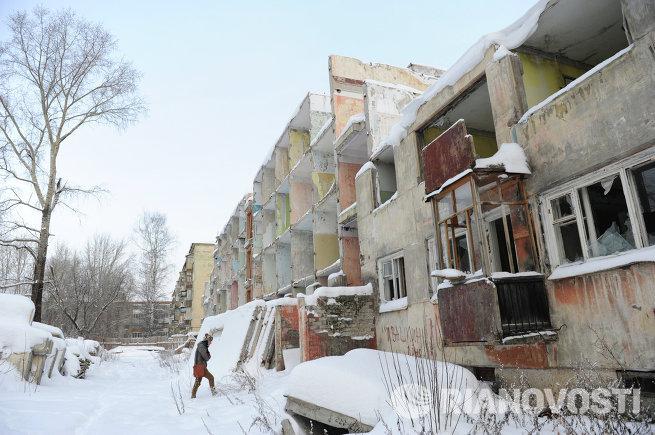 Города России. Березники