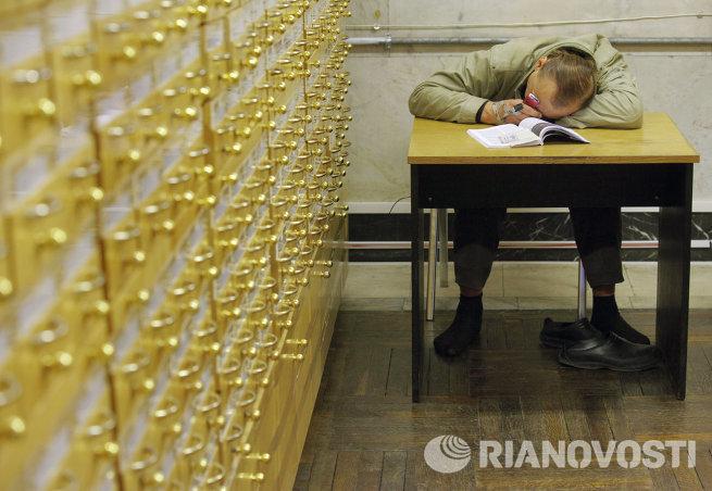 Работа Российской государственной библиотеки