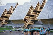 Всесоюзный пионерский лагерь Океан