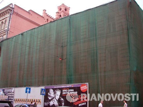 Москва Никольская, 23 Расстрельный дом